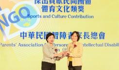智總榮獲外交部頒發「傑出貢獻民間團體-體育文化類獎」